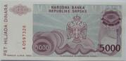 5000 Dinara (Republika Srpska) – revers