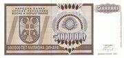 5000000 Dinara – avers