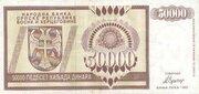 50000 Dinara – avers