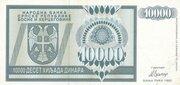 10000 Dinara – avers