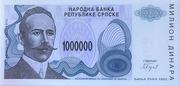 1,000,000 Dinara – avers
