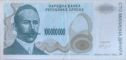 100,000,000 Dinara (Republika Srpska) – avers