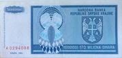 100,000,000 Dinara – revers