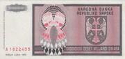 10,000,000,000 Dinara – revers