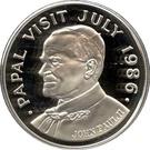 5 dollars (Visite papale) – revers