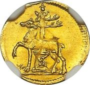 ⅛ Ducat - Justus Christian I. – revers