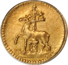 ¼ Ducat - Justus Christian I. – revers