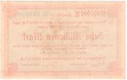 10,000,000 Mark (Amtshauptmannschaft Stollberg) – revers