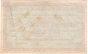 100,000,000 Mark (Amtshauptmannschaft Stollberg) -  revers