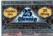 25 Pfennig (Kreis-Handwerkerverbund) – avers