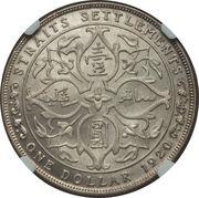 1 dollar - George V – revers