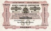 50 Dollars (Asiatic Banking Corporation) – avers