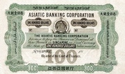 100 Dollars (Asiatic Banking Corporation) – avers