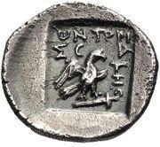 Hemidrachm - Entoridis (Stratonikeia) – revers