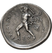Stater (Stymphalos) – revers