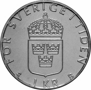 1 krona Carl XVI Gustaf (cupronickel) -  revers