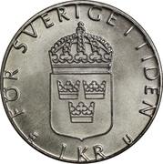 1 krona Carl XVI Gustaf (cuivre plaqué cupronickel) -  revers