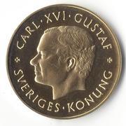 1000 Kronor - Carl XVI Gustaf Swedish Mint -  avers