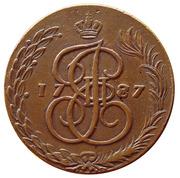 5 Kopecks - Gustav III – avers