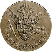 5 Kopecks - Gustav III – revers