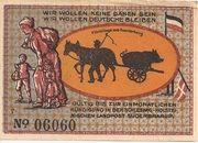 50 Pfennig (Süderbrarup) – revers