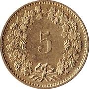 5 centimes Tête de Libertas (bronze-aluminium) -  revers