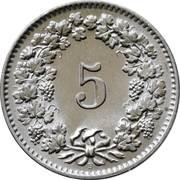 5 centimes Tête de Libertas (cupronickel) -  revers