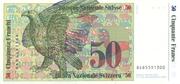 50 francs (7ème série, billet de réserve) – revers