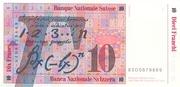 10 francs (7ème série, billet de réserve) – revers