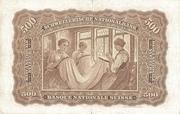 500 francs (2ème série, type 1) -  avers