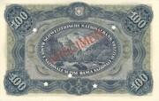 100 francs (3ème série, billet de réserve) – revers