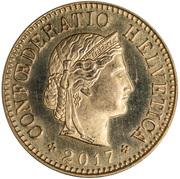 5 centimes Tête de Libertas (bronze-aluminium) -  avers