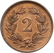 2 centimes Écusson (bronze; type lourd) – revers