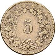 5 centimes Écusson – revers