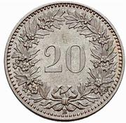 20 centimes Écusson (essai; cupronickel) – revers