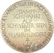 Médaille - La navigation à vapeur sur les lacs suisses au 19ème siècle (Ticino I) -  revers