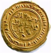 ½ Dinar - al-Mukarram Ahmad (Vassal of Fatimid - Aden mint) – avers