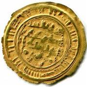 ½ Dinar - al-Mukarram Ahmad (Vassal of Fatimid - Aden mint) – revers