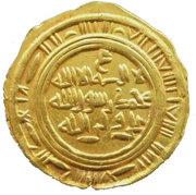 Dinar - al-Mukarram Ahmad - 1047-1138 AD (Vassal of Fatimid) – avers