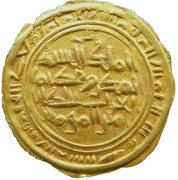 Dinar - al-Mukarram Ahmad - 1047-1138 AD (Vassal of Fatimid) – revers