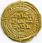 ½ Dinar - al-Makarram Ahmad (Vassal of Fatimid - Dhu Jibla mint) – avers