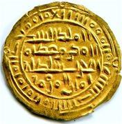 ½ Dinar - al-Makarram Ahmad (Vassal of Fatimid - Dhu Jibla mint) – revers