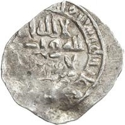 Fractional Dirham - 'Abd al-Muttalib – avers