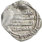 Fractional Dirham - 'Abd al-Muttalib – revers