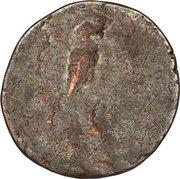 4 duit / ½ stuiver (Perroquet uniface, 4 feuilles) – revers