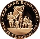 200 Gulden (1er anniversaire de la Révolution) – avers