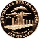 200 Gulden (1er anniversaire de la Révolution) – revers
