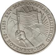 25 Gulden (Indépendance) – revers