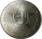 25 Gulden (5ème anniversaire de la Révolution) – avers