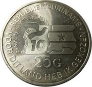 25 Gulden (5ème anniversaire de la Révolution) – revers